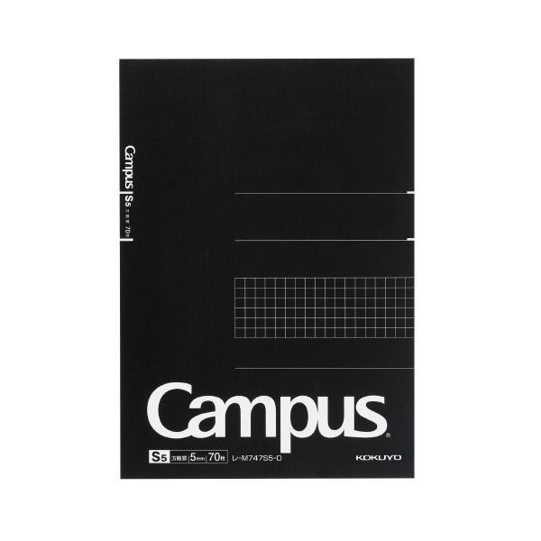 コクヨ キャンパスノートパッド 方眼罫 カットオフ A5 5mm方眼罫 70枚 レ−M747S5−D