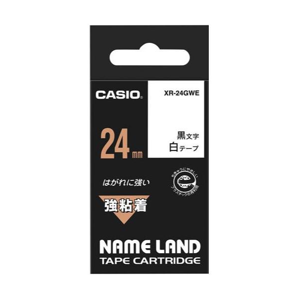 カシオ計算機 ネームランド テープカートリッジ 強粘着テープ 白に黒文字24mm幅 XR−24GWE ●10パックセット