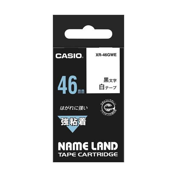カシオ計算機 ネームランド テープカートリッジ 強粘着テープ 白に黒文字46mm幅 XR−46GWE