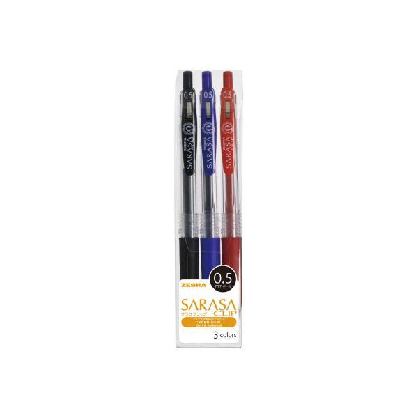 ジェルボールペン サラサクリップ0.5 3色セット JJ15-3CA