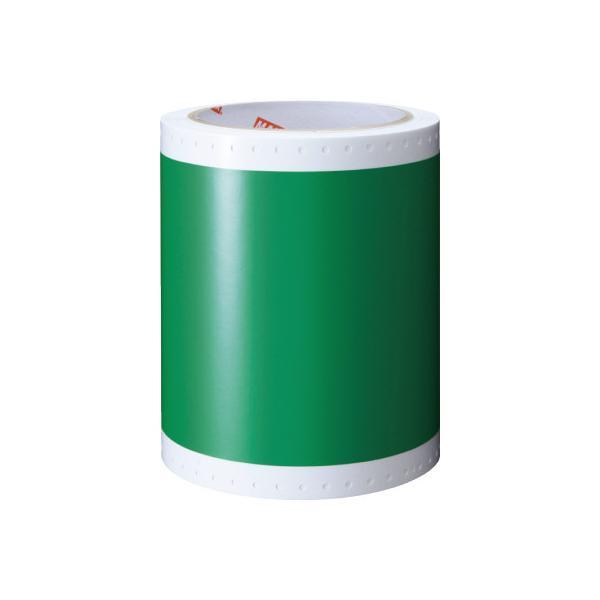 マックス ビーポップ屋内用カラーシート 緑 100タイプ 10m×2巻入 SL−S116N2ミドリ ◆代引不可