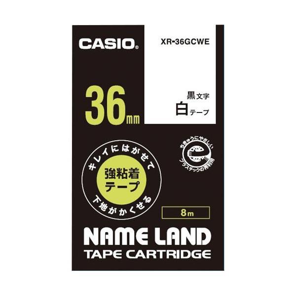 カシオ計算機 ネームランド テープカートリッジ キレイにはがせて下地が隠せる強粘着テープ XR−36GCWE