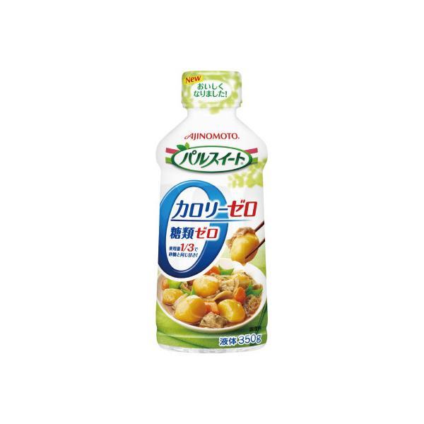 味の素 パルスイート カロリーゼロ 液体タイプ 350g 021789 ●10パックセット