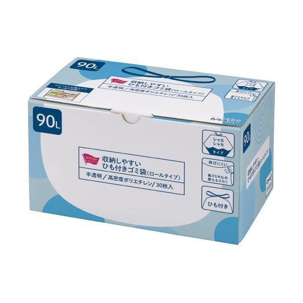 カウネット 収納しやすいひも付きゴミ袋 ロールタイプ 箱 90L 30枚 4414−0212 ◆代引不可 ●10パックセット
