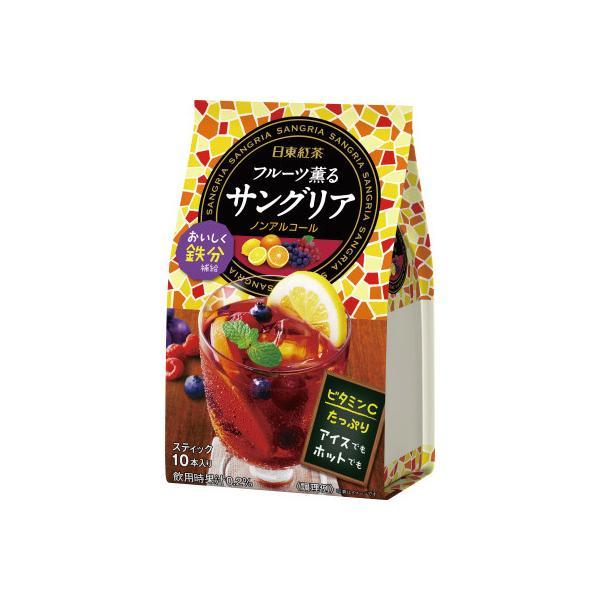 日東紅茶 フルーツ香るサングリア スティックタイプ 10本入 508471 ●10パックセット