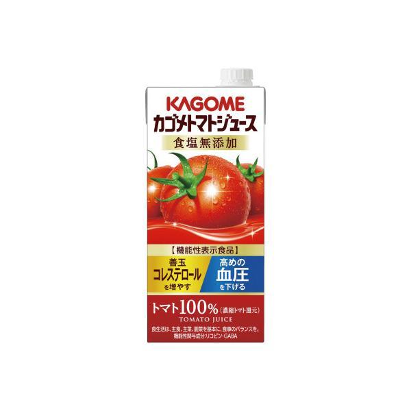 ホテルレストラン用 トマトジュース 1L×6本 紙パック