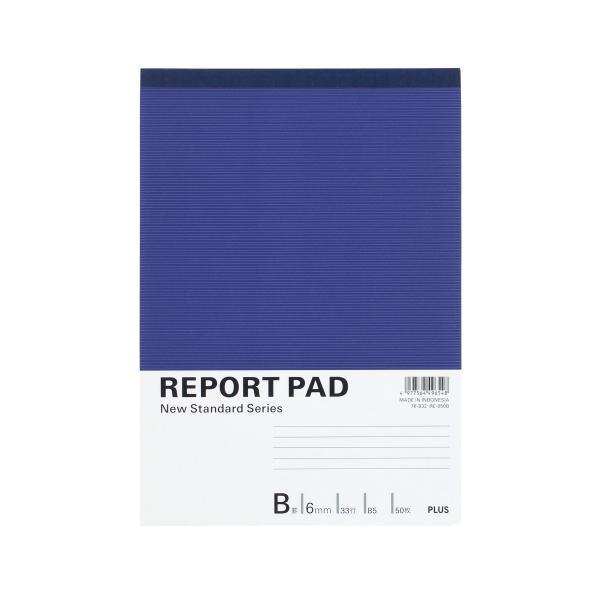 プラス レポートパッド RE−050B B5 B罫10冊