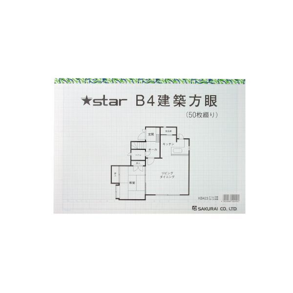 桜井 スター建築方眼紙 KB423 B4 50枚 ●10パックセット