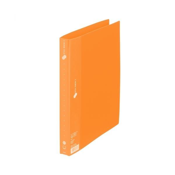 プラス 2リングファイルFC−102RF A4S 29mm 黄
