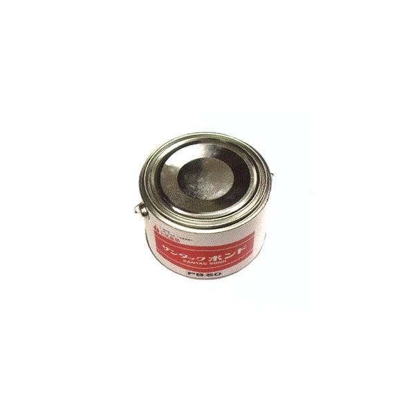 早川ゴム(株) サンタックボンド PB-50 (1kg缶) <個人宅への発送不可>