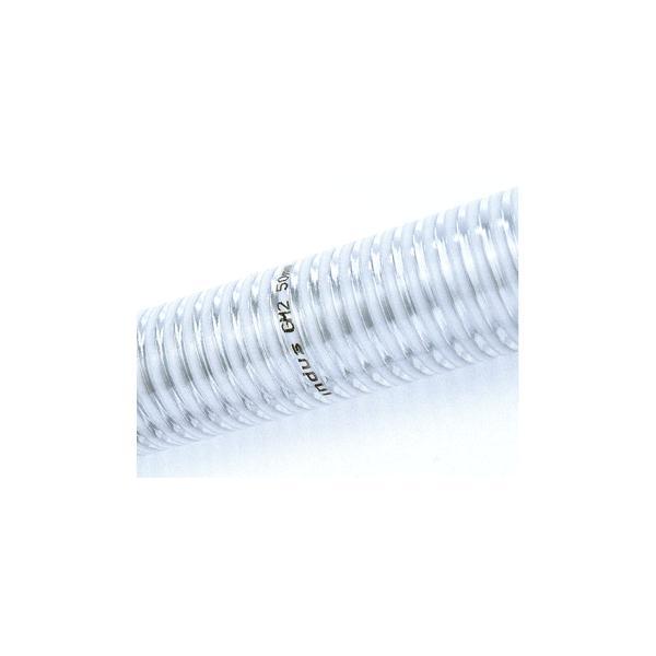 カクイチ サクションホース インダスGM2 25mm 10m巻 (カット品)