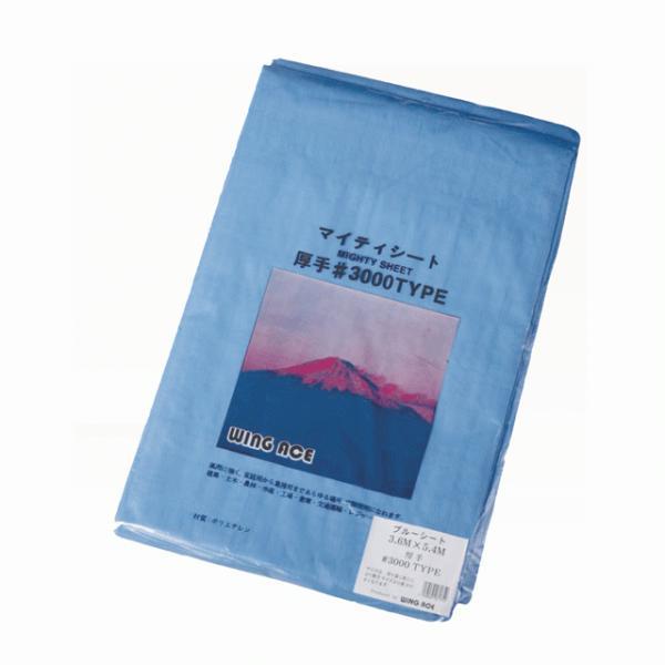3000 厚手ブルーシート 7.2m×9.0m  BS-7290(M) (1枚入り) 輸入品