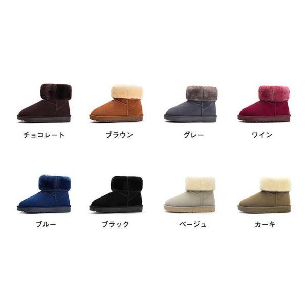 ムートン ブーツ ショート ブーツ レディース スノーブーツ 防寒 滑り防止 ブーツ 裏起毛 ボア  秋 冬 冬物 靴