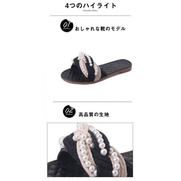 サンダル レディース ビーチサンダル 真珠編み おしゃれ 履きやすい 痛くない 厚底サンダル 歩きやすい
