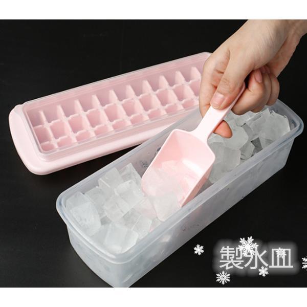 製氷皿おしゃれ製菓製氷トレイ無毒無味アイス急速冷凍アイストレー氷を冷凍するプラスチック氷作る容器