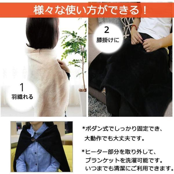 USBブランケット 電気ブランケット 膝掛け 肩掛け 電気毛布 暖房器具 テント泊用 洗濯可能 80×45cm ブラック