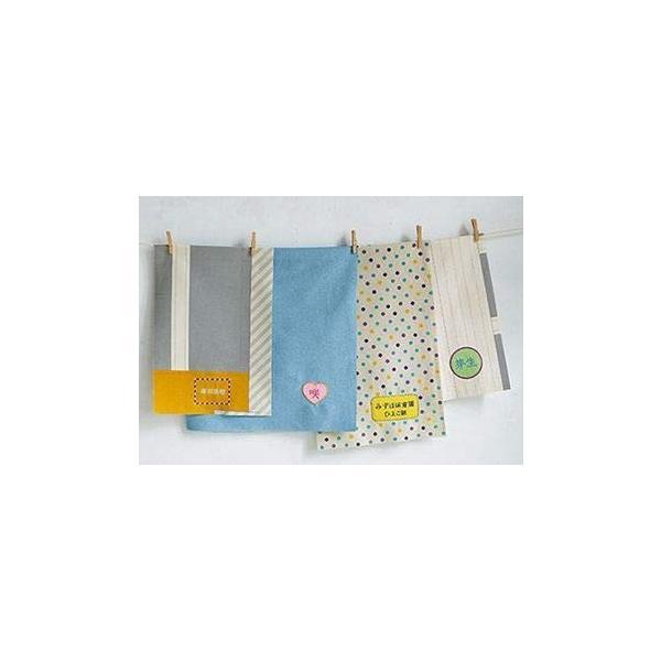 ブラザー 『刺繍ミシン parie(パリエ)』EMM1901 刺繍 ミシン 刺しゅう brother shimizunet004 03