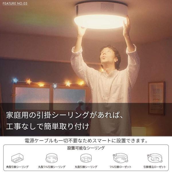 popIn Aladdin ポップインアラジン プロジェクター付きシーリングライト/高音質スピーカー/36段階調光調色|shimizunet004