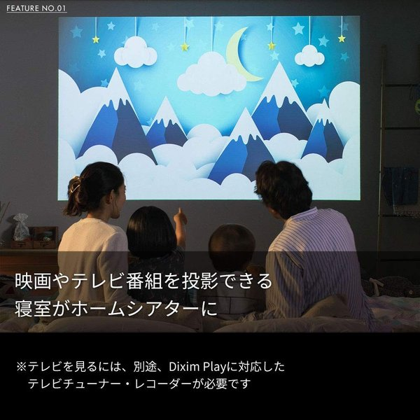 popIn Aladdin ポップインアラジン プロジェクター付きシーリングライト/高音質スピーカー/36段階調光調色|shimizunet004|07