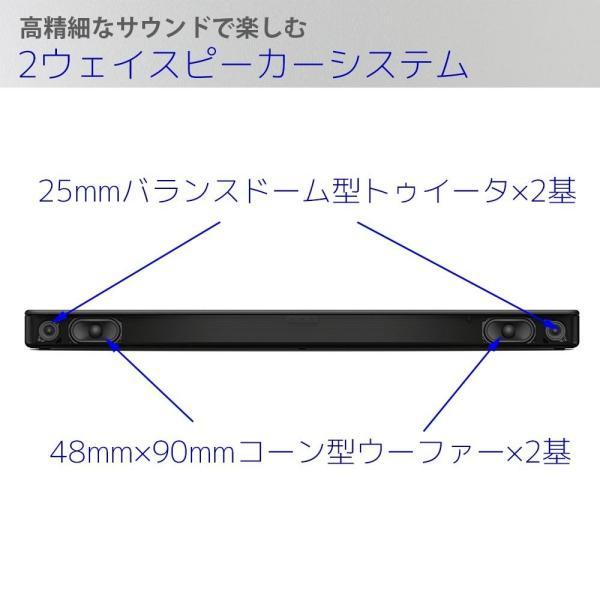 ソニーSONYサウンドバー2.0chBluetoothホームシアターシステムHT-S100F(2018年モデル)