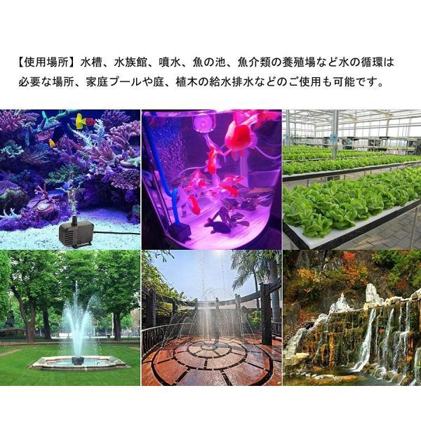 水中ポンプ 小型110v 水槽水循環 水族館給水 水陸両用 新型 吐出量2400L/H 最大揚程2.4M ミニポンプ エアーポンプ 循環ポン|shimizunet004|09