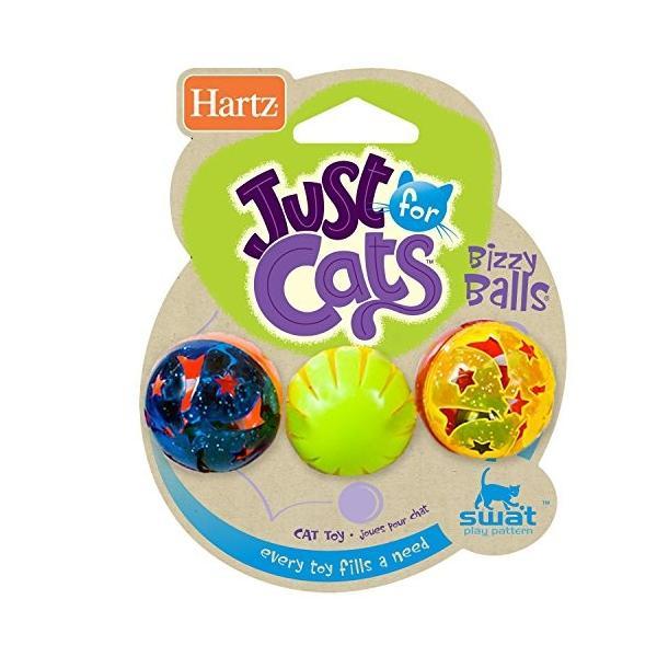 鈴の入ったボール(猫用おもちゃ)Just for Cats Bizzy Balls ビジーボール 3 個セット カラーアソート 並行輸入品|shimizunet004