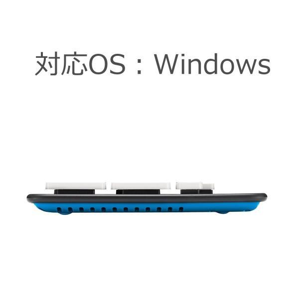 LOGICOOL ウォッシャブル キーボード K310|shimizunet004|06