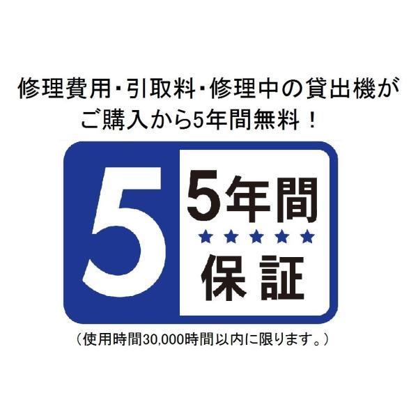 EIZO FORIS 23.8インチTFTモニタ (1920×1080 / IPSパネル / 4.9ms / ノングレア) FS2434-R|shimizunet004|03