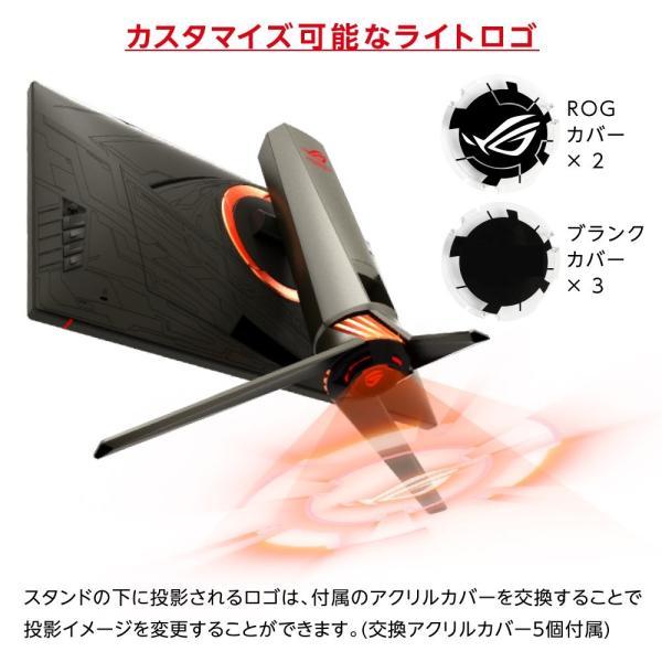 ASUS ゲーミングモニター ディスプレイROG SWIFT PG258Q 24.5型 リフレッシュレート240Hz 応答速度1msフリッカ|shimizunet004|05
