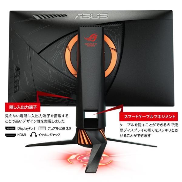 ASUS ゲーミングモニター ディスプレイROG SWIFT PG258Q 24.5型 リフレッシュレート240Hz 応答速度1msフリッカ|shimizunet004|06