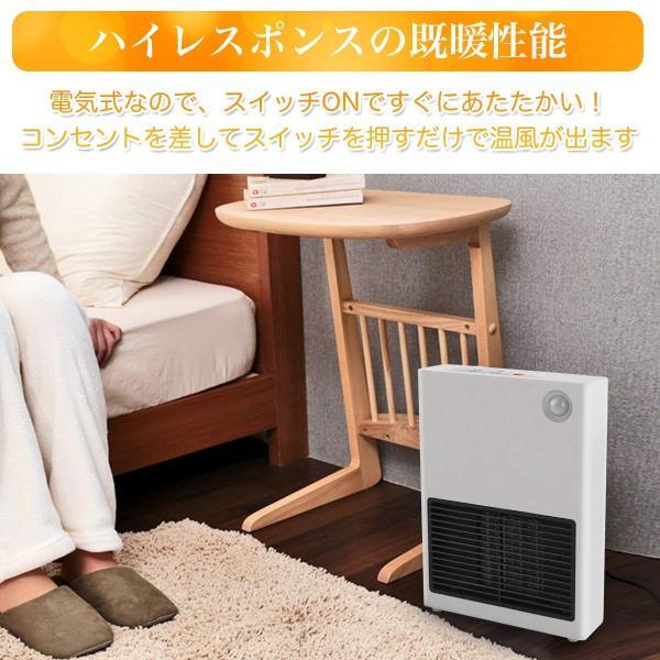 Fochea セラミックファンヒーター 人感センサー付き 電気ファンヒーター 活性炭脱臭フィルター付き 足元 600w 1200w 送風 3