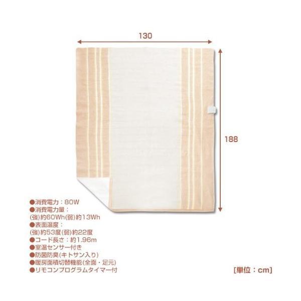山善 電気掛・敷毛布(188×130cm) 室温センサー・暖房面積切替機能付 YMK-M53