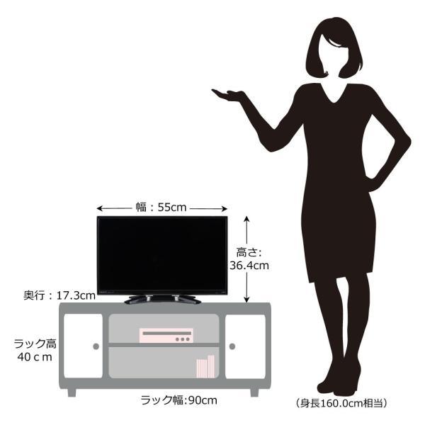 オリオン 24V型 液晶 テレビ NHC-241B ハイビジョン 2015年モデル