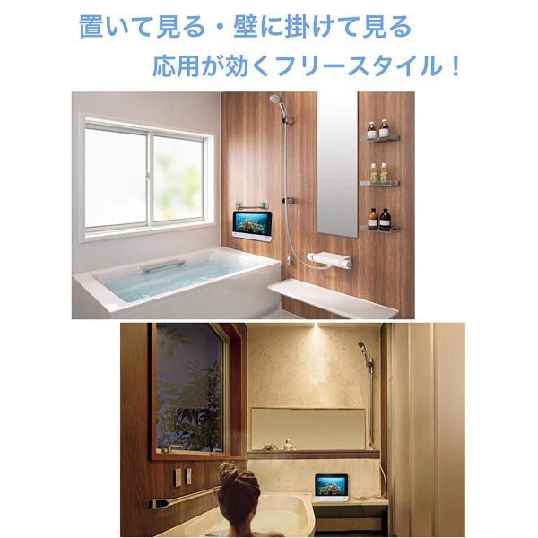 10インチポータブルDVDプレーヤー フルセグ搭載 TV視聴可能 嬉しいフック付きだから キッチン お風呂 屋外 どこでも自由に楽しめる 非