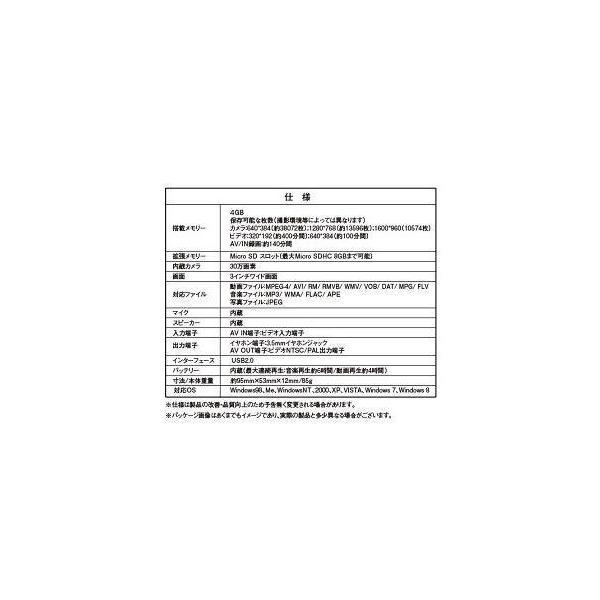REAL LIFE JAPAN VHSレコーダー アナログ⇒デジタル保存機能 D-VHSREC-1