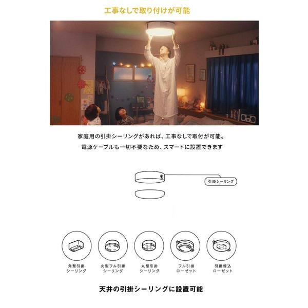 popIn Aladdin ポップインアラジン PA18U02VN プロジェクター・スピーカー内蔵シーリングライト (白)|shimizusyouten01|06