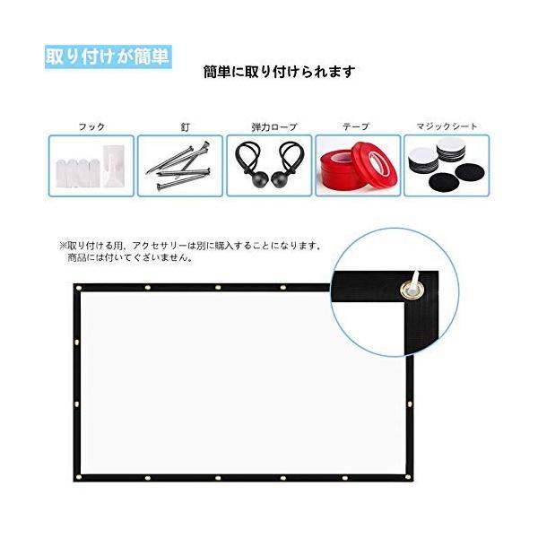 プロジェクター スクリーン HENZIN ポータブル 100インチ?16:9 壁掛け 折りたたみ式 PVC 投影スクリーン ホームシアター