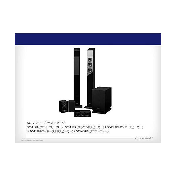 DENON サブウーファー アンプ内蔵/バスレフ型 ブラック DSW-37-K
