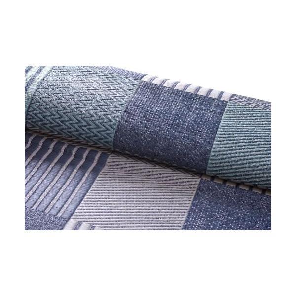 イケヒコ い草ラグ 花ござ カーペット 4.5畳 国産 『京刺子』 ブルー 江戸間4.5畳(約261×261cm)