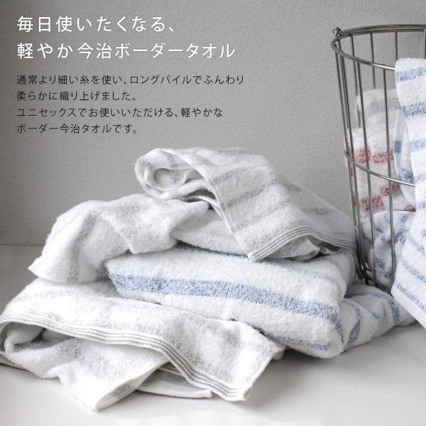 hiorie(ヒオリエ) 今治タオル 認定 mist ミスト バスタオル 2枚セット アソートメント2色(グレー+ブルー) 日本製 透かし織|shimizusyouten01|06