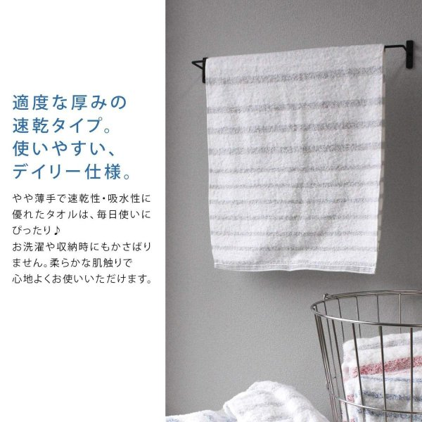 hiorie(ヒオリエ) 今治タオル 認定 mist ミスト バスタオル 2枚セット アソートメント2色(グレー+ブルー) 日本製 透かし織|shimizusyouten01|08