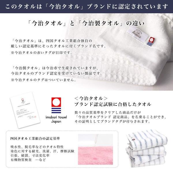 hiorie(ヒオリエ) 今治タオル 認定 mist ミスト バスタオル 2枚セット アソートメント2色(グレー+ブルー) 日本製 透かし織|shimizusyouten01|10