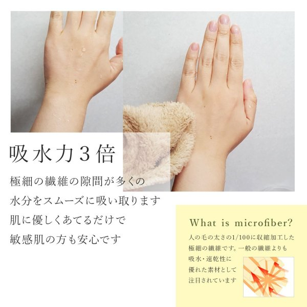 HIRAMEKI 吸水力3倍 速乾 マイクロファイバー バスタオル 5枚セット 60×120cm 5つ星ホテル ジム プロ仕様 敏感肌の方に|shimizusyouten01