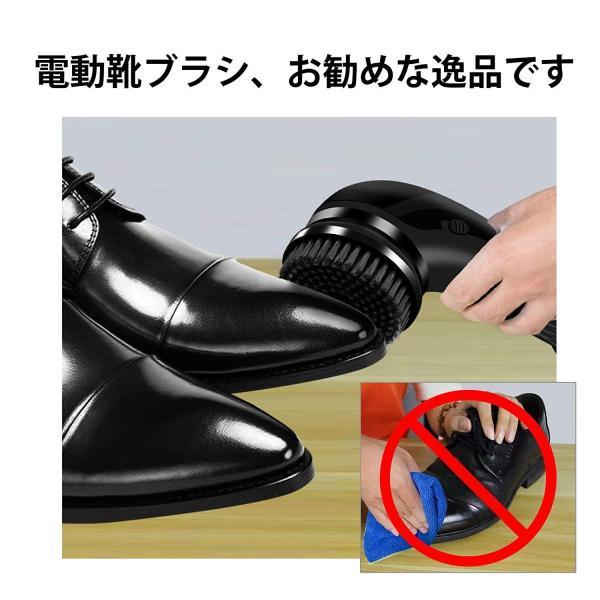 シューズブラシ 靴ブラシ 電動靴ブラシ 多機能ブラシ 靴磨きセット 6種類のブラシ付き 靴磨き ブラシ 自動靴磨き機 革靴 座席 革製品 電