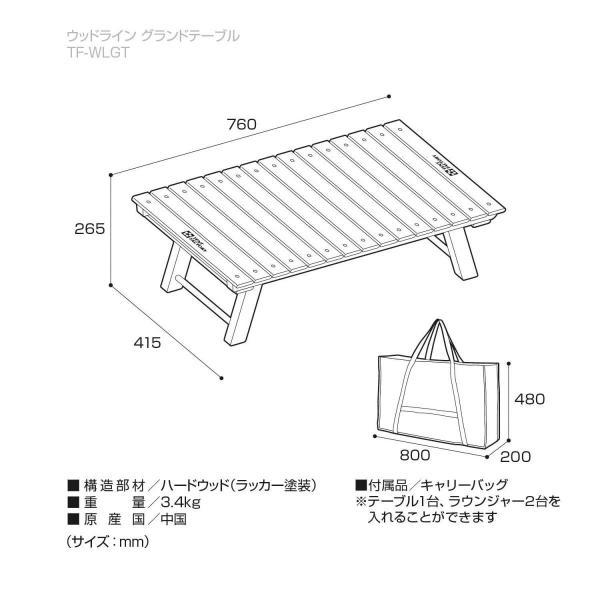 テントファクトリー テーブル ウッドライン グランドテーブル ナチュラル|shimizusyouten01|06