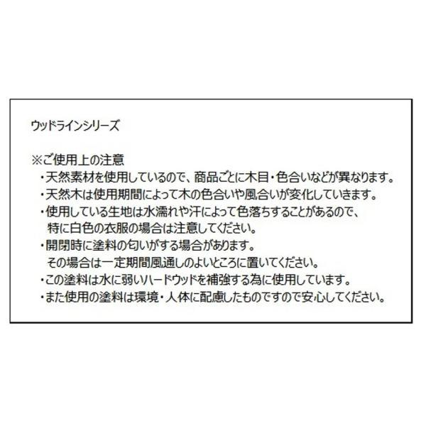 テントファクトリー テーブル ウッドライン グランドテーブル ナチュラル|shimizusyouten01|07