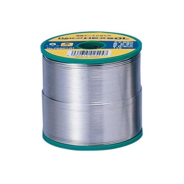 白光(HAKKO) 鉛フリー 巻はんだ 1kg 直径0.8mm FS501-01