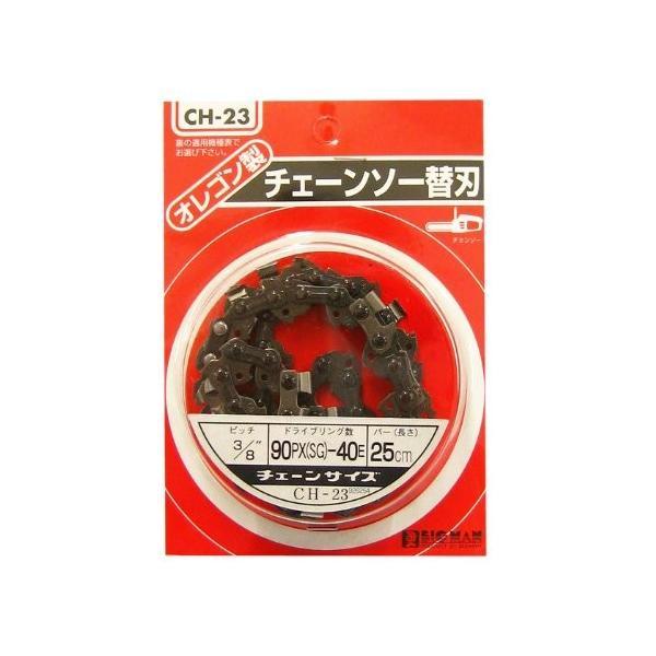BIGMAN(ビッグマン)チェンソー替刃90SG40ECH-23