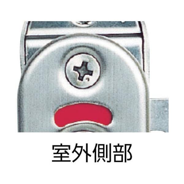 スガツネ工業 ランプ印 ステンレス鋼製引戸面付カマ錠 (表示器付) HHC-85|shimizusyouten01|04