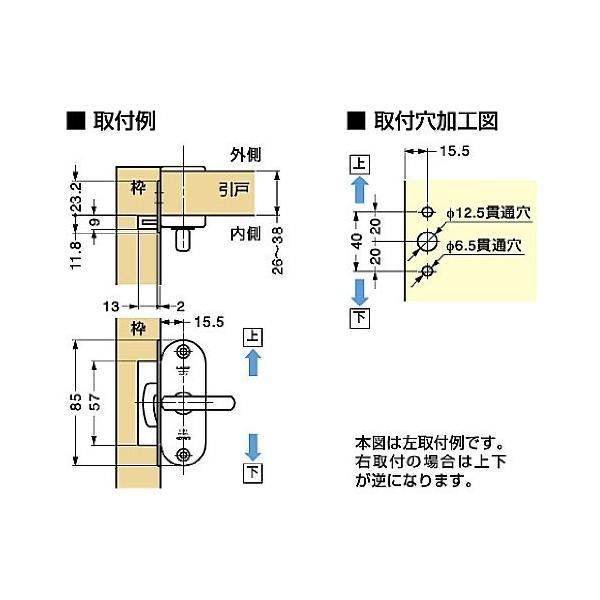 スガツネ工業 ランプ印 ステンレス鋼製引戸面付カマ錠 (表示器付) HHC-85|shimizusyouten01|05